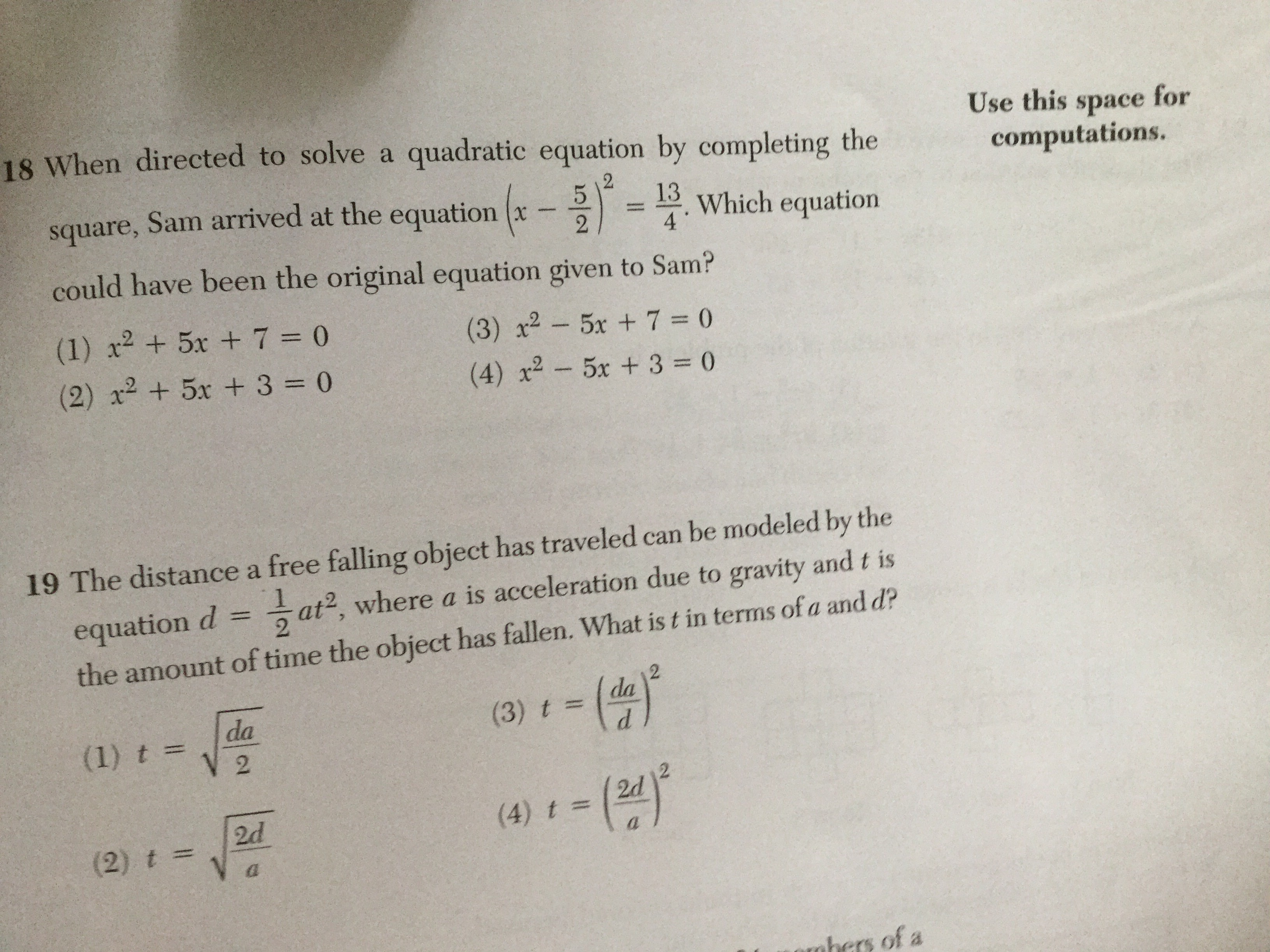 Common Core Algebra test: Question 18 | Round the Inkwell